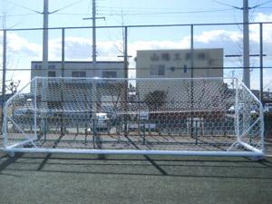 姫路市立 球技スポーツセンター